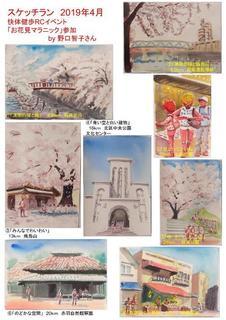 collage_dai_3.jpg